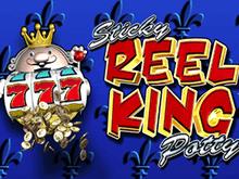Игровой аппарат Reel King Potty в казино