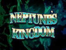 Neptunes Kingdom – игровой автомат от компании Playtech